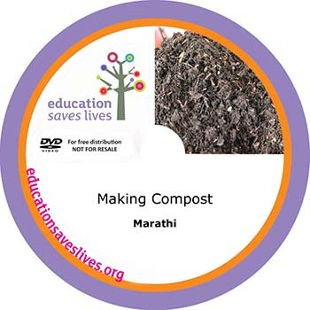 Marathi DVD: Making Compost