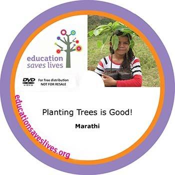 Marathi DVD: Planting Trees is Good