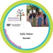 Marathi DVD: Safe Water