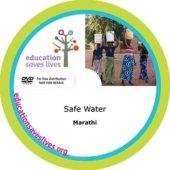 Marathi DVD: Safe Water
