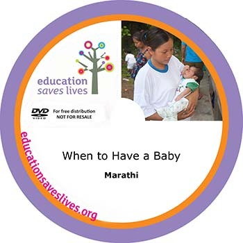 Marathi DVD: When to Have a Baby