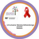 Ndebele HIV AIDS DVD