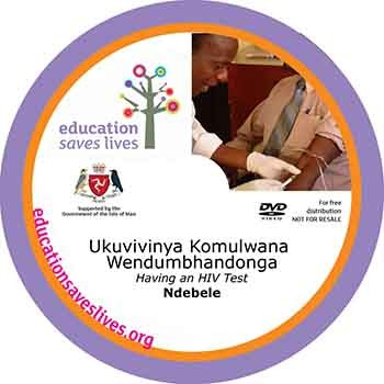 Ndebele: Having an HIV Test DVD