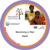 Nepali Becoming a Man DVD