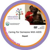 Nepali DVD: Caring For Someone With AIDS