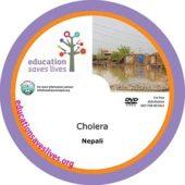 Nepali Cholera DVD