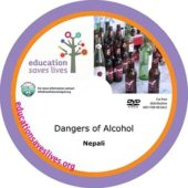 Nepali DVD: Dangers of Alcohol