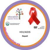 Nepali HIV AIDS DVD
