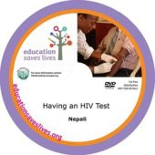 Nepali DVD: Having an HIV Test