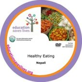 Nepali Healthy Eating DVD