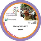 Nepali Living With HIV DVD