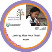 Nepali DVD: Looking After Your Teeth