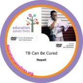 Nepali TB Can Be Cured DVD