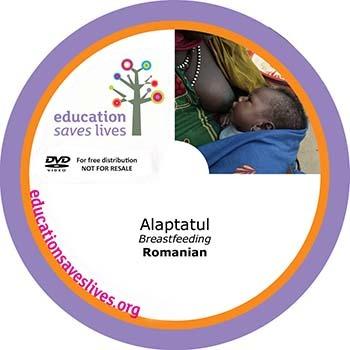 Romanian DVD: Breastfeeding