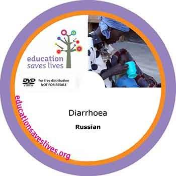 Russian DVD: Diarrhoea