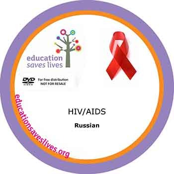 Russian HIV AIDS DVD