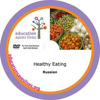 Russian Healthy Eating DVD