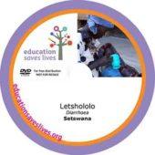 Setswana DVD Lesson: Diarrhoea
