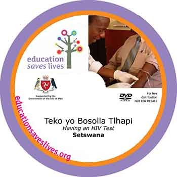 Setswana DVD Lesson: Having an HIV Test IOM