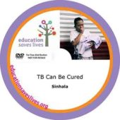 Sinhala DVD Lesson: TB can be cured