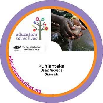 Siswati DVD Lesson: Basic hygiene