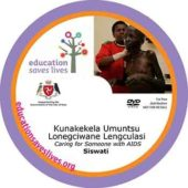 Siswati DVD Lesson: Caring for someone with AIDS