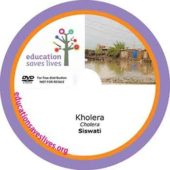 Siswati DVD Lesson: Cholera