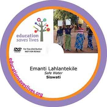 Siswati DVD Lesson: Safe Water