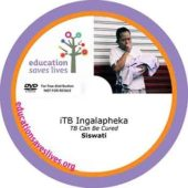 Siswati DVD Lesson: TB can be Cured