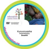 Swahili DVD: Breastfeeding