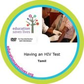 Tamil DVD: Having an HIV Test