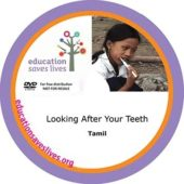 Tamil DVD: Looking After Your Teeth