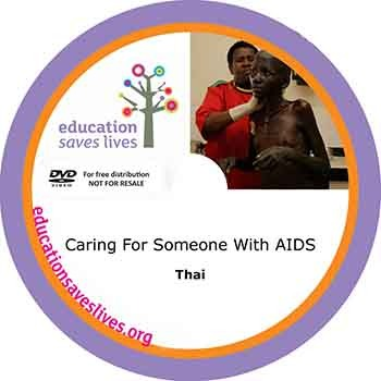 Thai DVD Lesson: Caring For Someone With AIDS