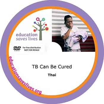 Thai TB can be cured - DVD Lesson