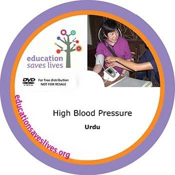 Urdu DVD: High Blood Pressure
