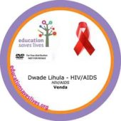 Venda HIV AIDS - DVD Lesson