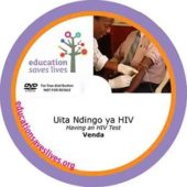 Venda: Having an HIV Test - DVD Lesson