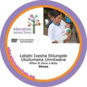 Xhosa DVD: When to have a baby