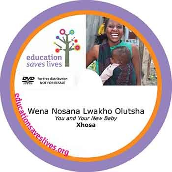 Xhosa You and your new baby - DVD Lesson