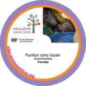 Yoruba: Breastfeeding DVD Lesson