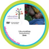 Zulu Breastfeeding - DVD Lesson