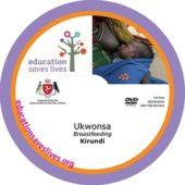Kirundi Breastfeeding DVD