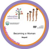 Nepali DVD: Becoming a Woman