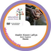 Hausa Basic Hygiene DVD