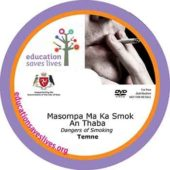 Temne DVD Lesson: Dangers of Smoking