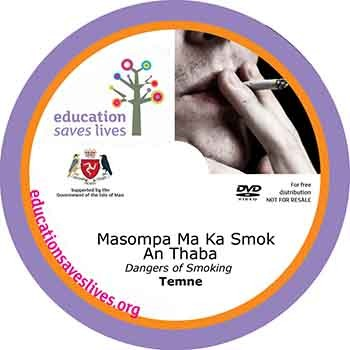 Temne DVD Lesson: Dangers of Smoking