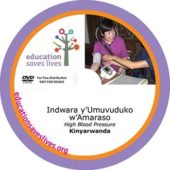 Kinyarwanda DVD: High Blood Pressure