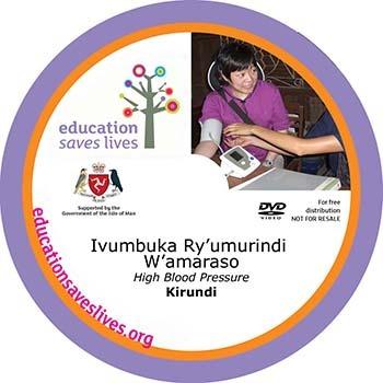 Kirundi High Blood Pressure DVD