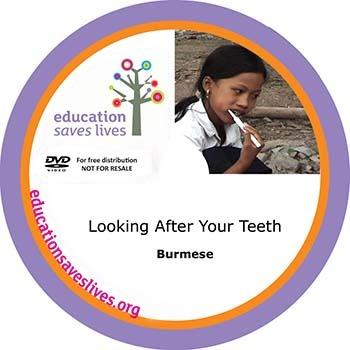 Burmese Looking After Your Teeth DVD