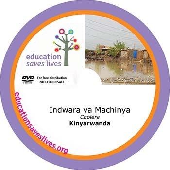 Kinyarwanda DVD: Cholera
